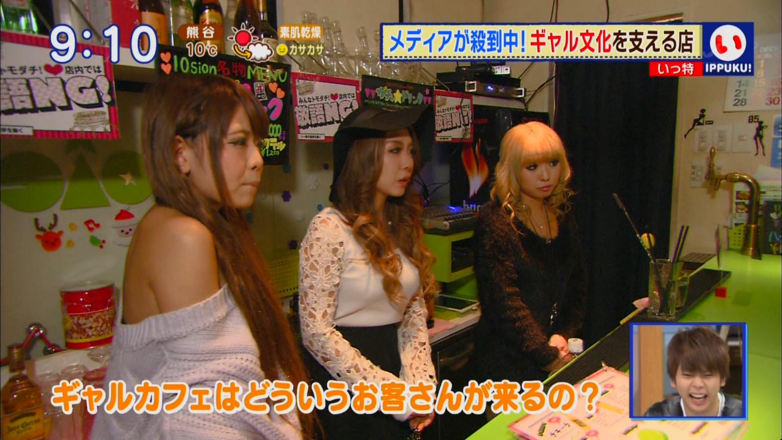 【素人エロ画像】渋谷のギャルカフェの店員がロケットおっぱいwww
