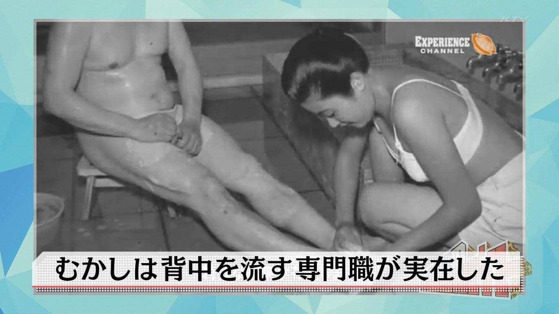 風呂,背中,エロ画像【57】