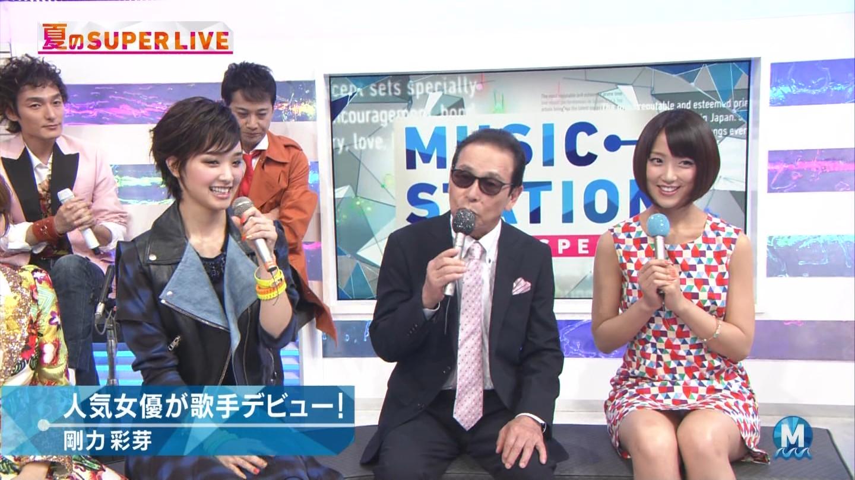 テレビ 歌番組 パンチラ アイドル 女子アナ お宝 エロ画像【4】